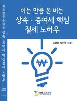 book �̹���